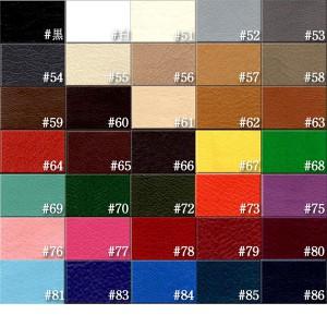 パンプスで走れるオーダーメイドインソールのヴィオレットソールは35色からあなたのお好きな色でお仕立て