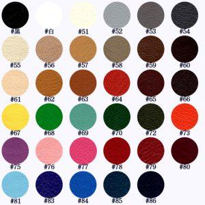 ヴィオレットソールフラットシューズ用フルタイプオーダーメイドインソールなら35色からあなたのお好きな色でお仕立て