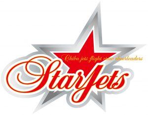 千葉ジェッツふなばしフライトクルーチアリーダーズ STAR JETS